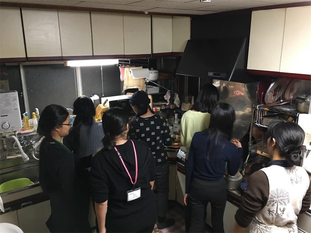f:id:takehirosudo:20170121210033j:image