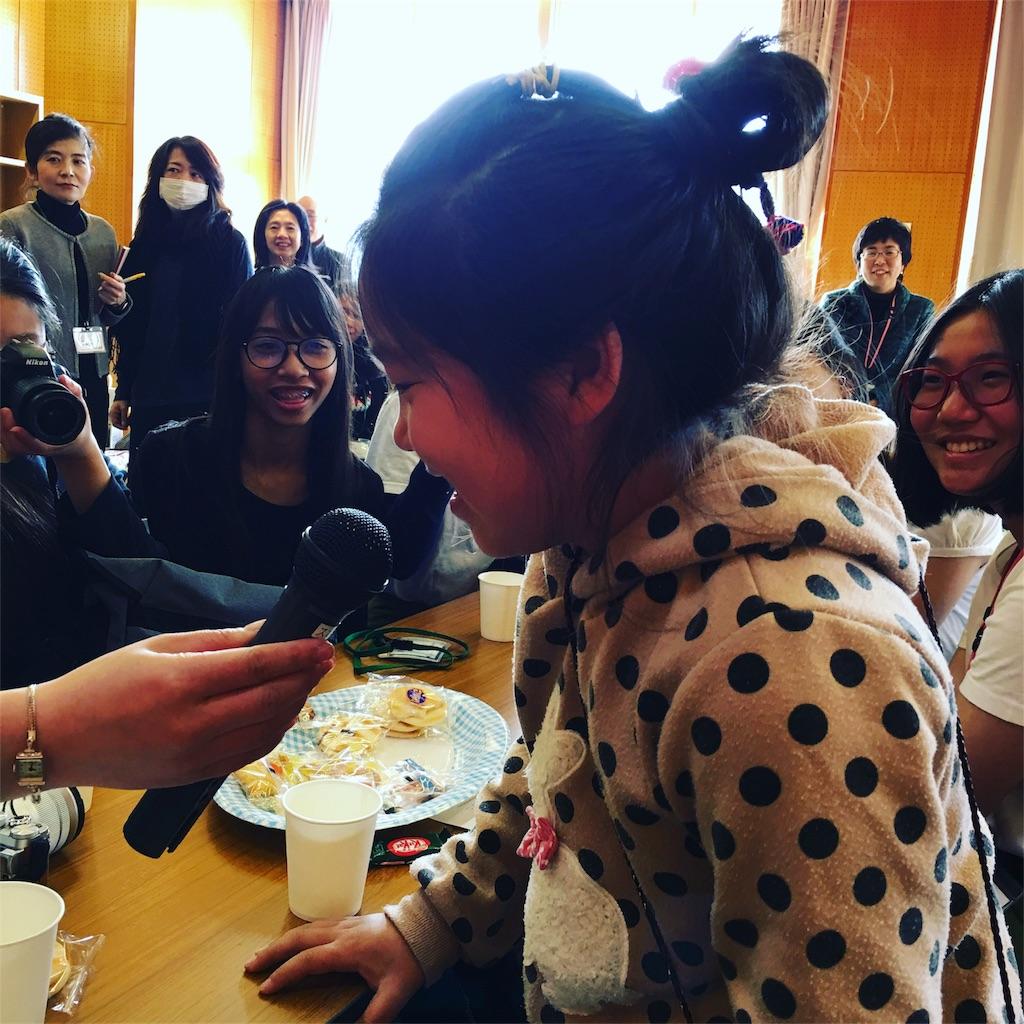 f:id:takehirosudo:20170122165922j:image