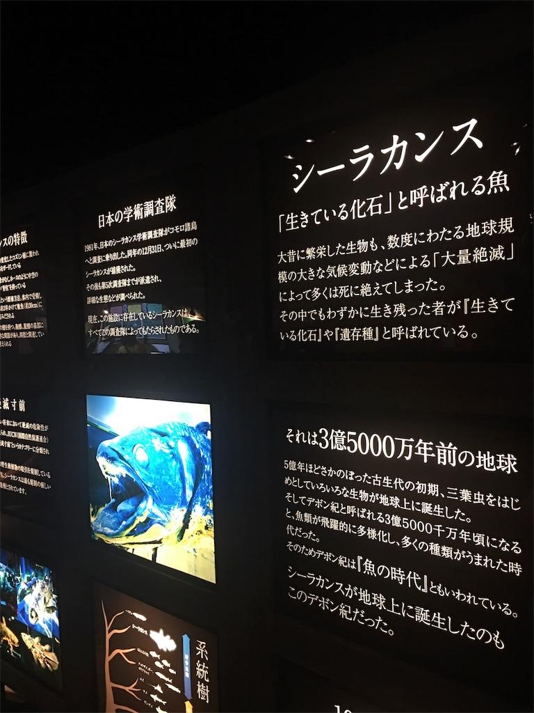 f:id:takehirosudo:20180717195858j:image