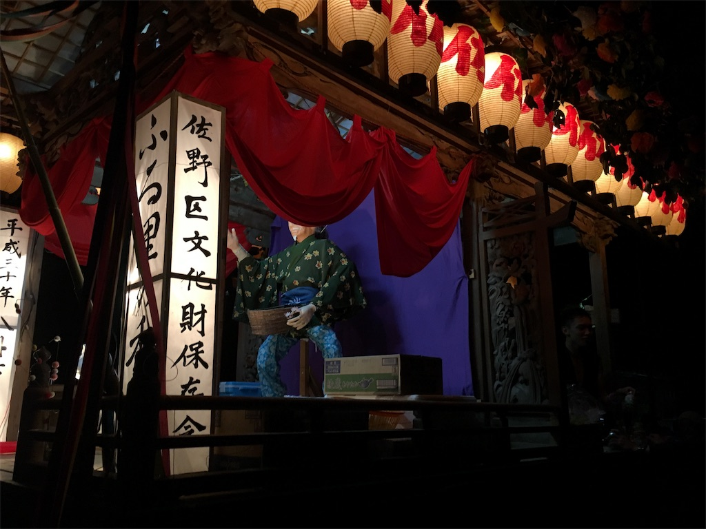 f:id:takehirosudo:20180804230317j:image