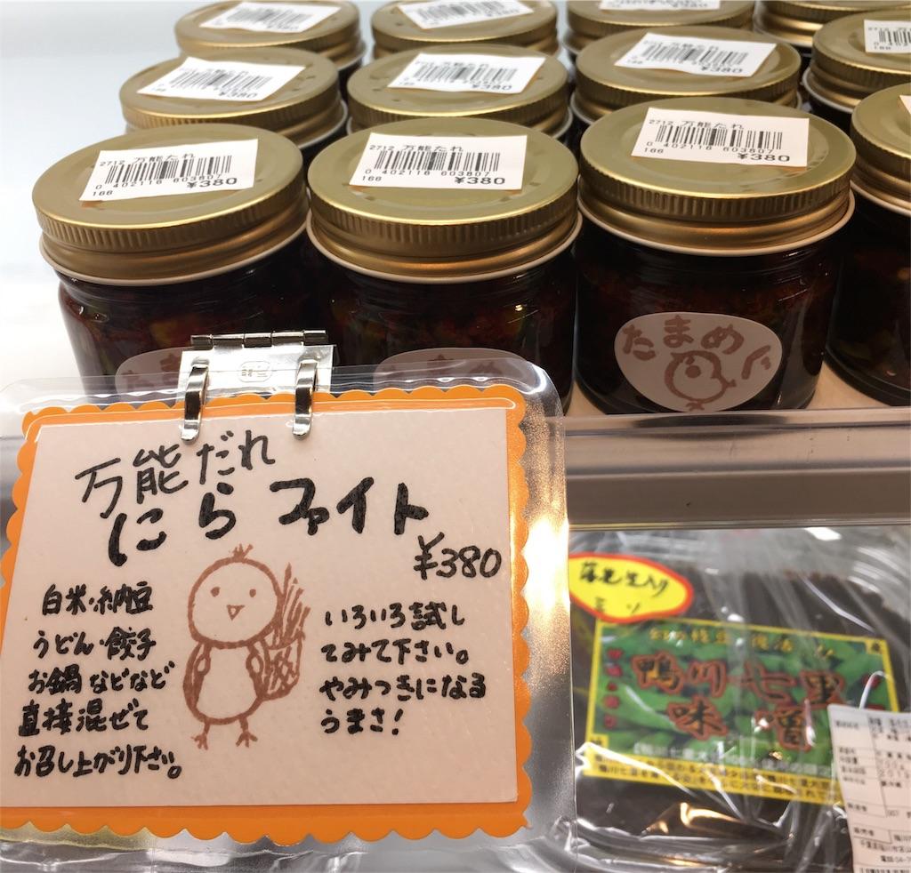 f:id:takehirosudo:20180819215558j:image