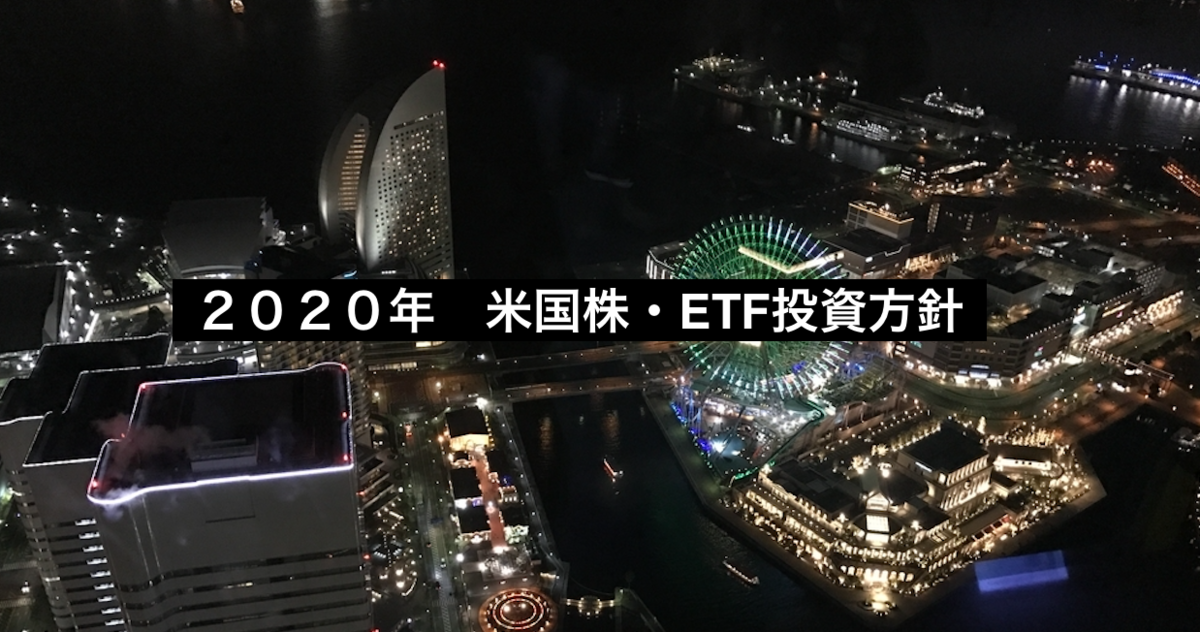 f:id:takehito3:20200102193825p:plain