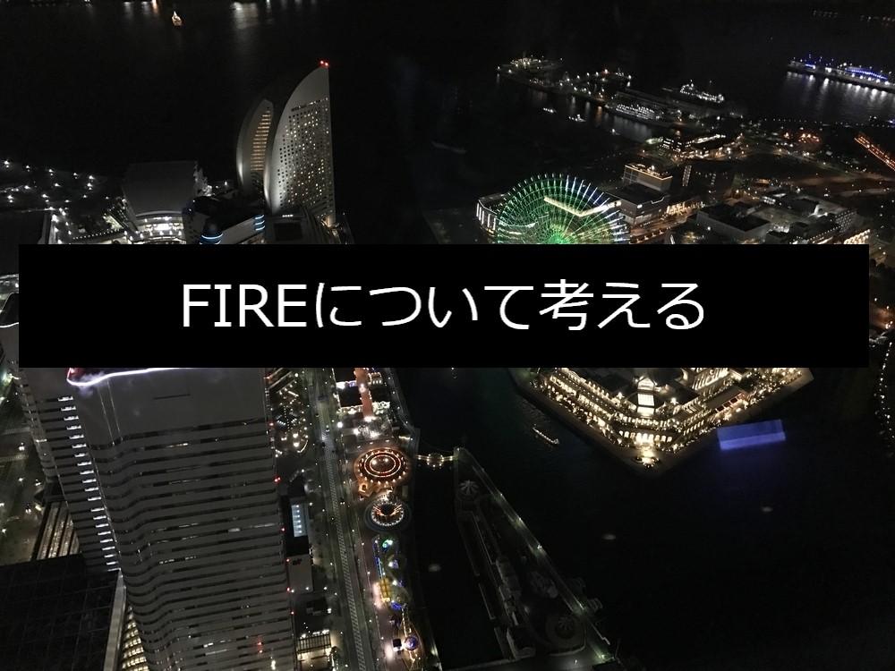 f:id:takehito3:20200713000334j:plain