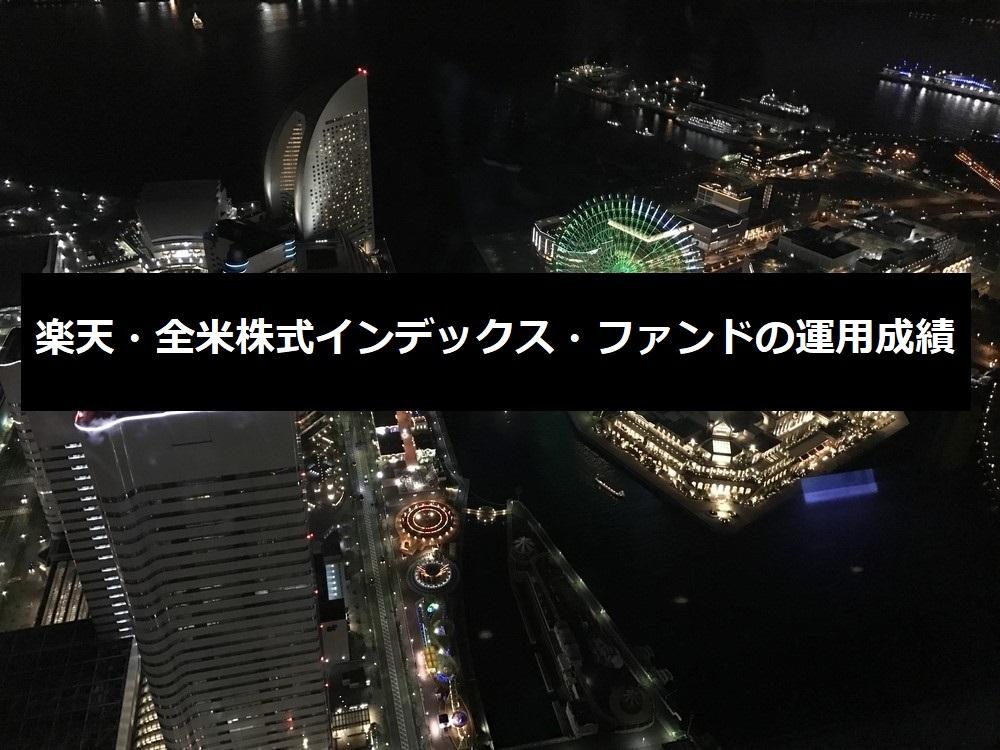 f:id:takehito3:20200808195736j:plain