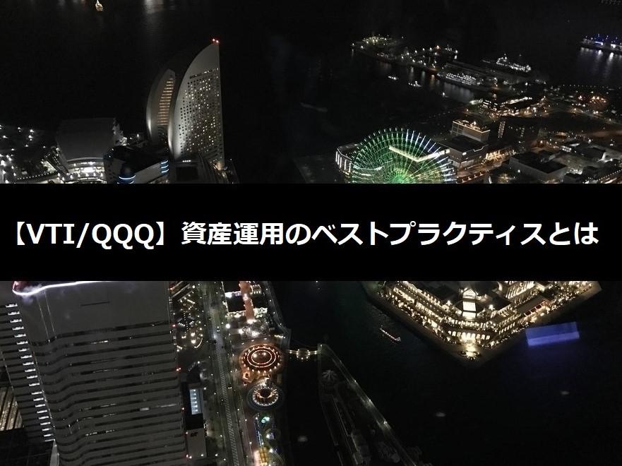 f:id:takehito3:20210711143518j:plain