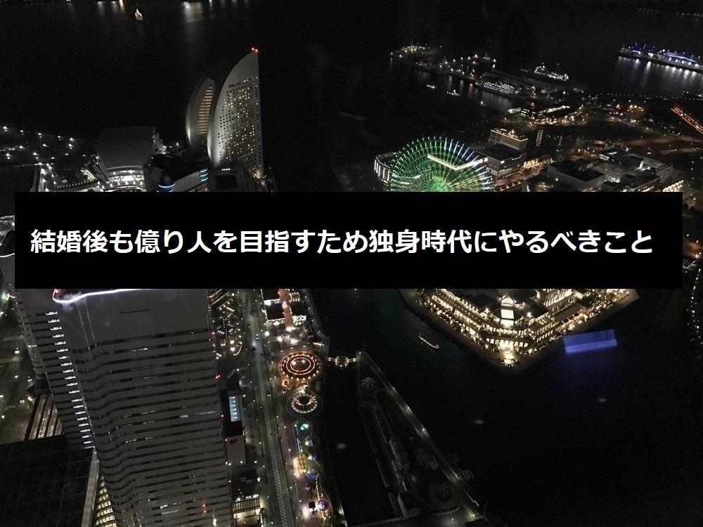 f:id:takehito3:20210711214710j:plain