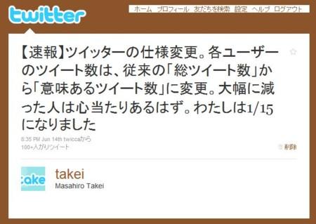 f:id:takeim:20100618005844j:image