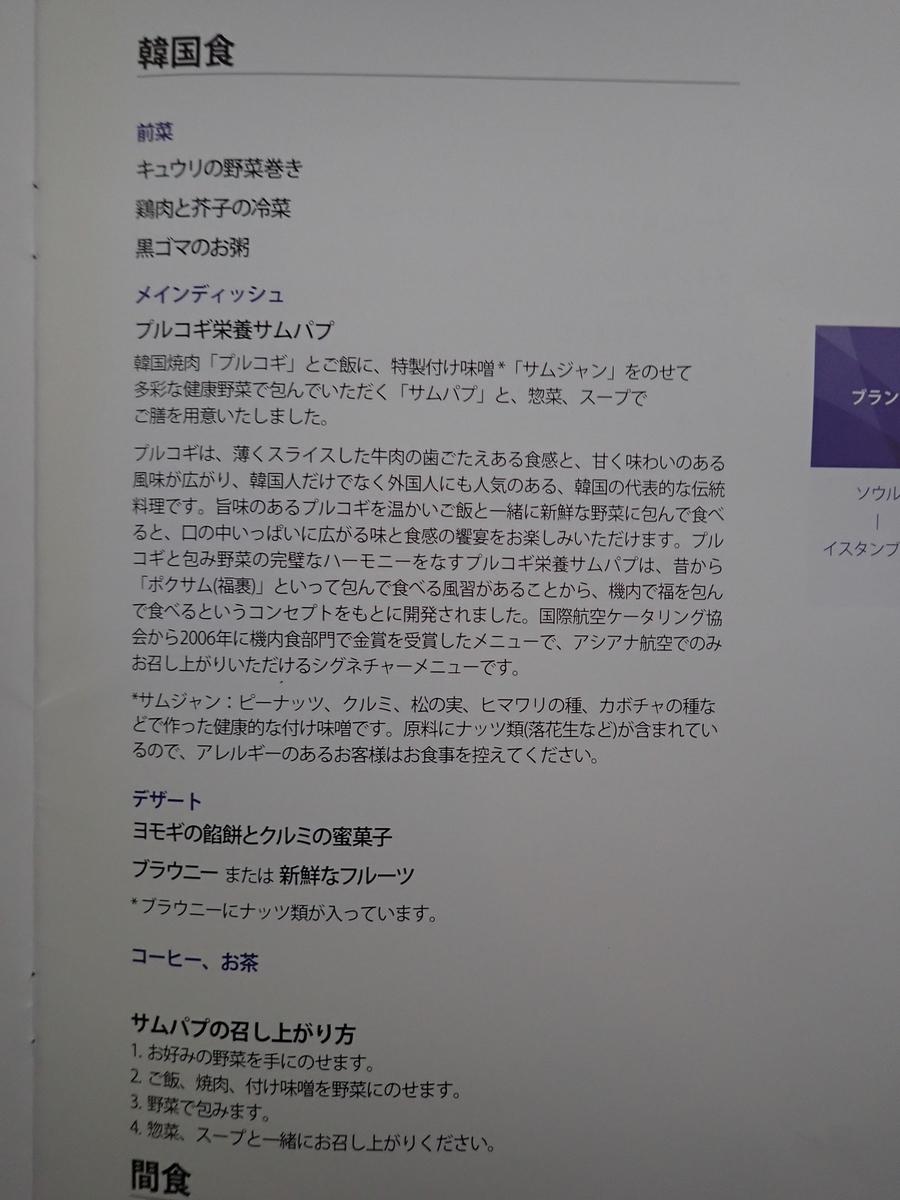 f:id:takeinogu:20190704134528j:plain