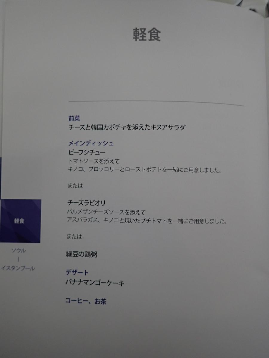 f:id:takeinogu:20190704223225j:plain