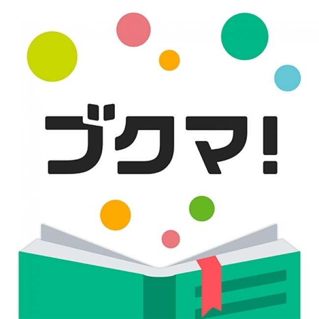 f:id:takeishihara:20170428161945j:plain