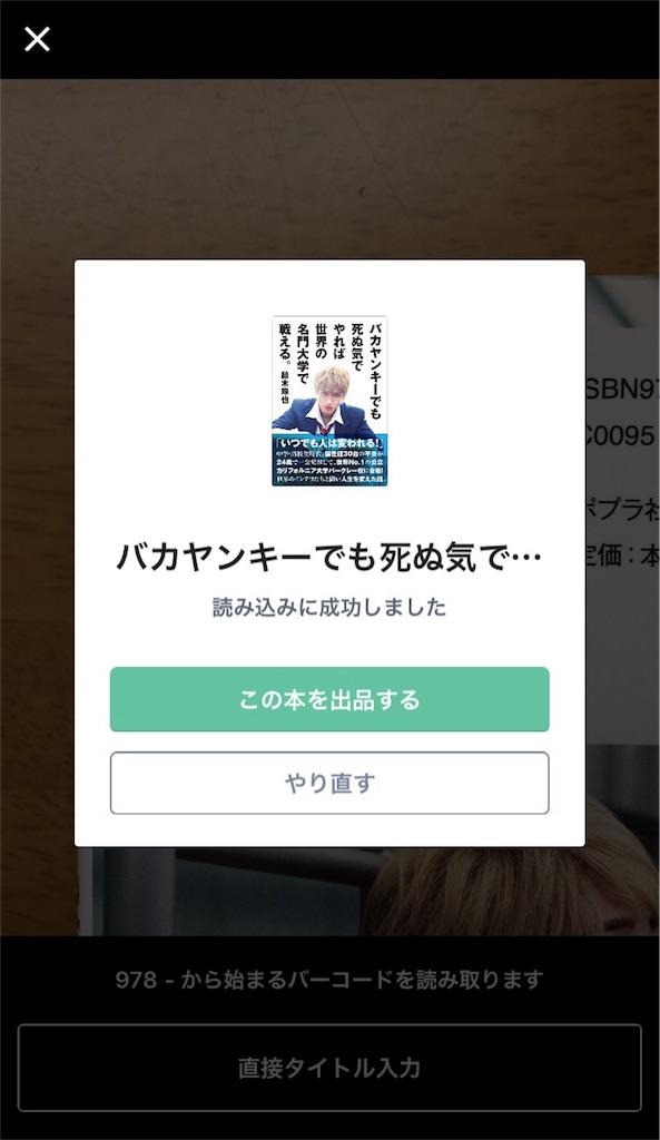 f:id:takeishihara:20170428173523j:image