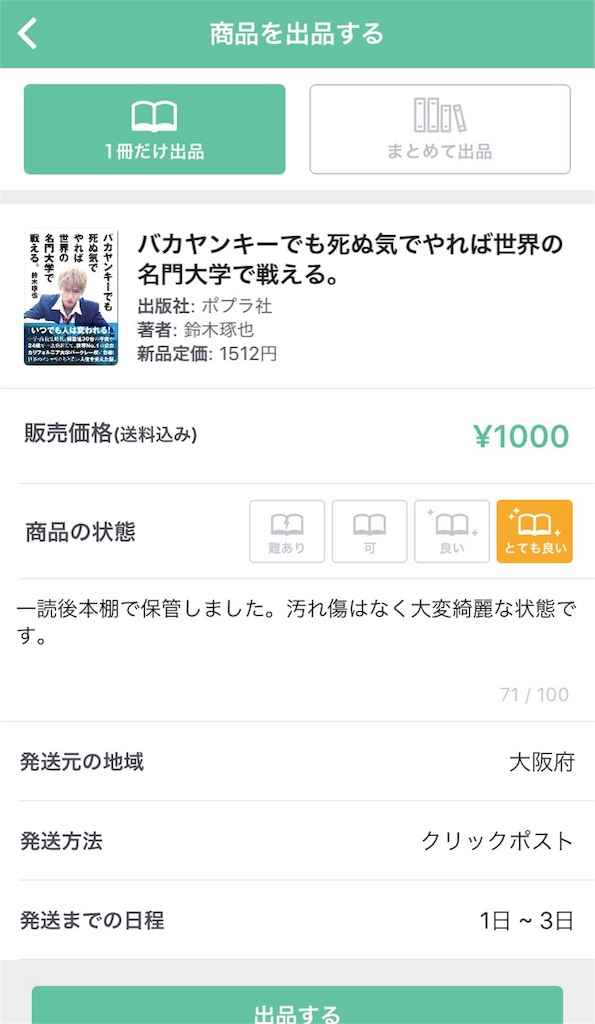 f:id:takeishihara:20170428173534j:image