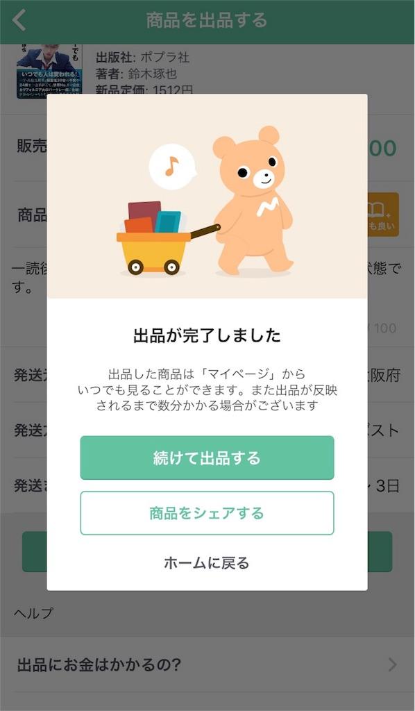 f:id:takeishihara:20170428173542j:image