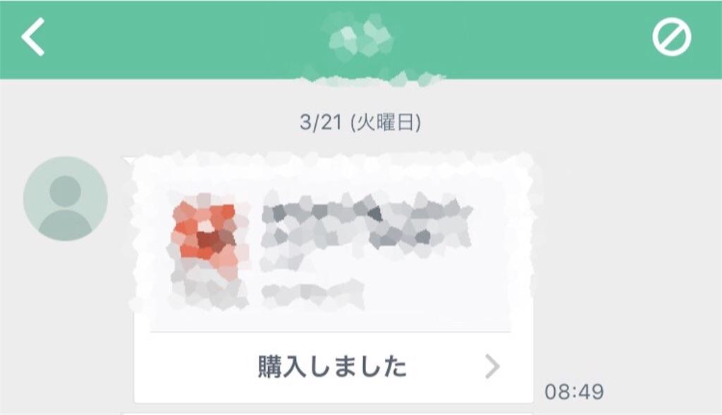 f:id:takeishihara:20170428173601j:image