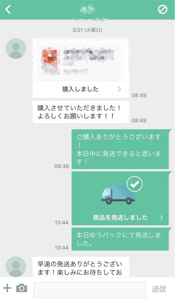 f:id:takeishihara:20170428173612j:image