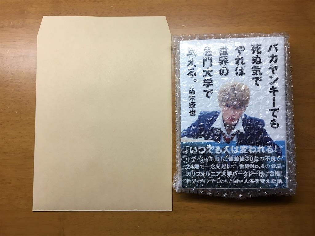 f:id:takeishihara:20170428173836j:image