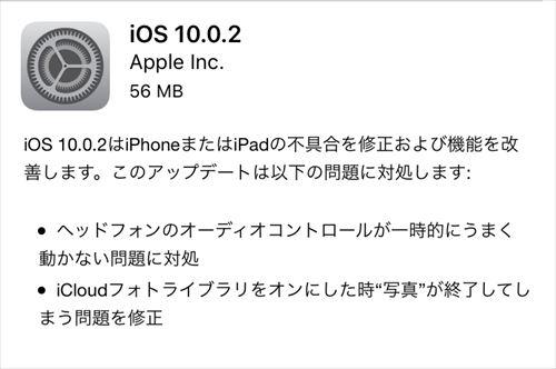 iphone ios 更新内容