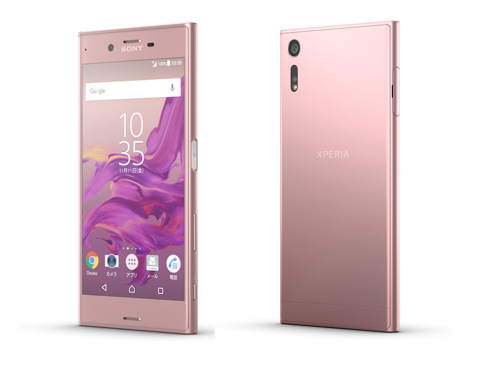 Xperia XZ ディープピンク