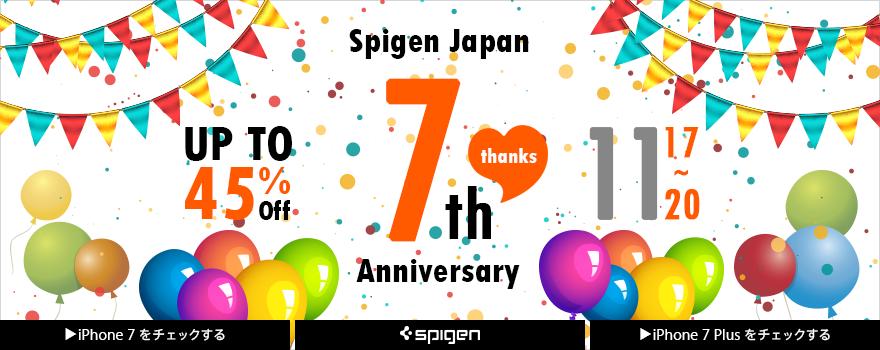 Spigen Japan