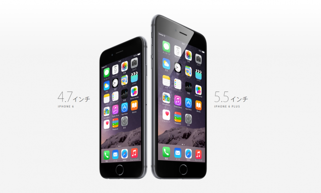 Phone 6 、iPhone 6 Plus
