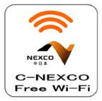 NEXCO東日本、中日本、西日本
