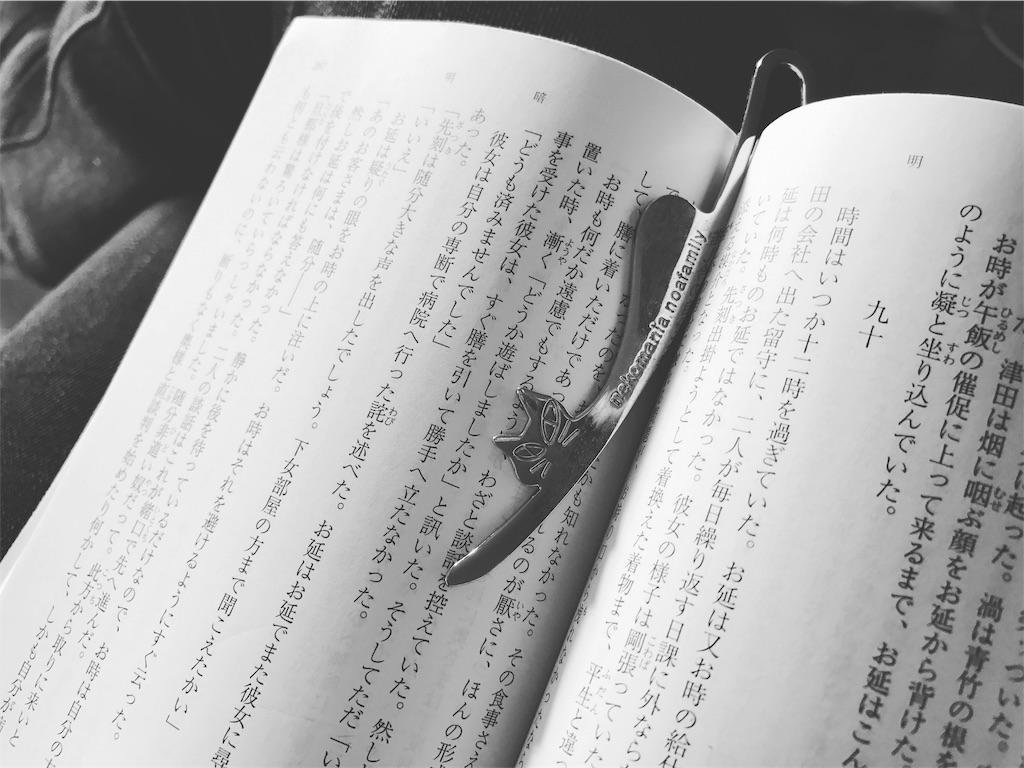 f:id:takejii:20161223104049j:image
