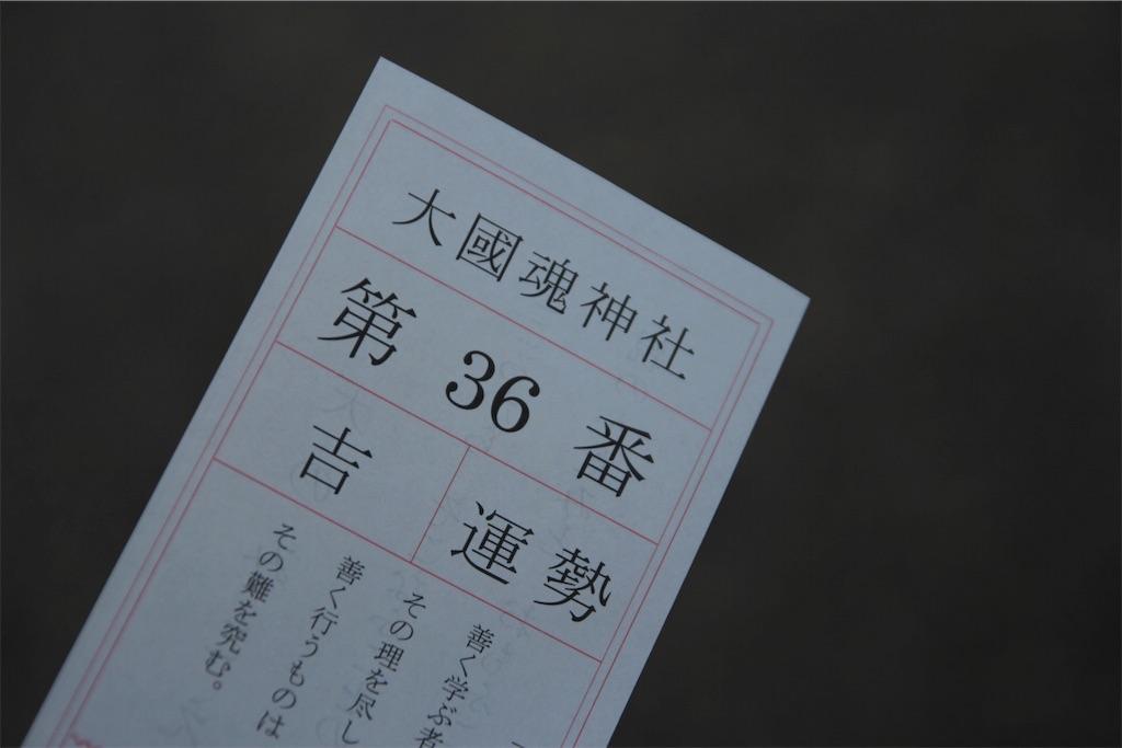 f:id:takejii:20170105112843j:image