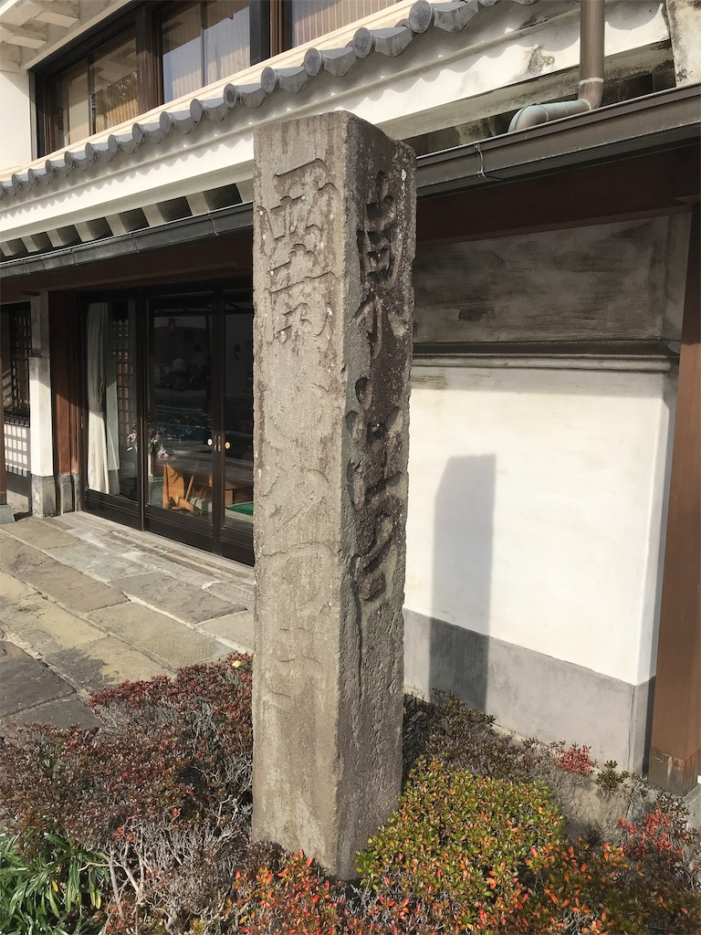 f:id:takejiisan:20181224111234j:plain