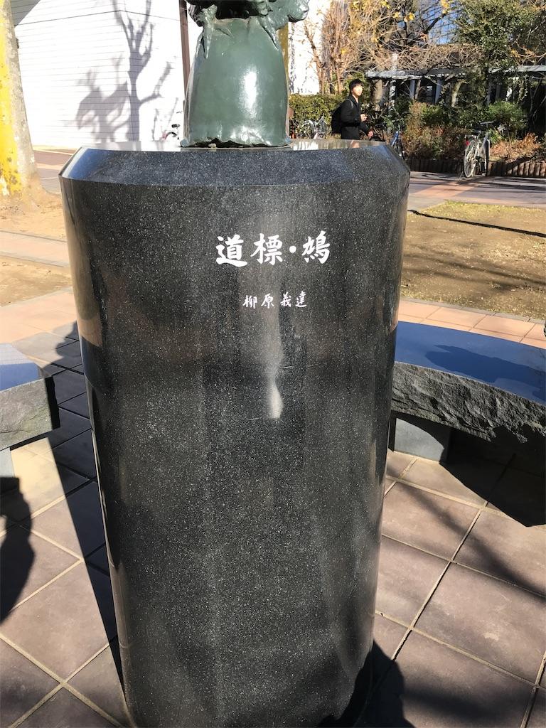 f:id:takejiisan:20181228214603j:image