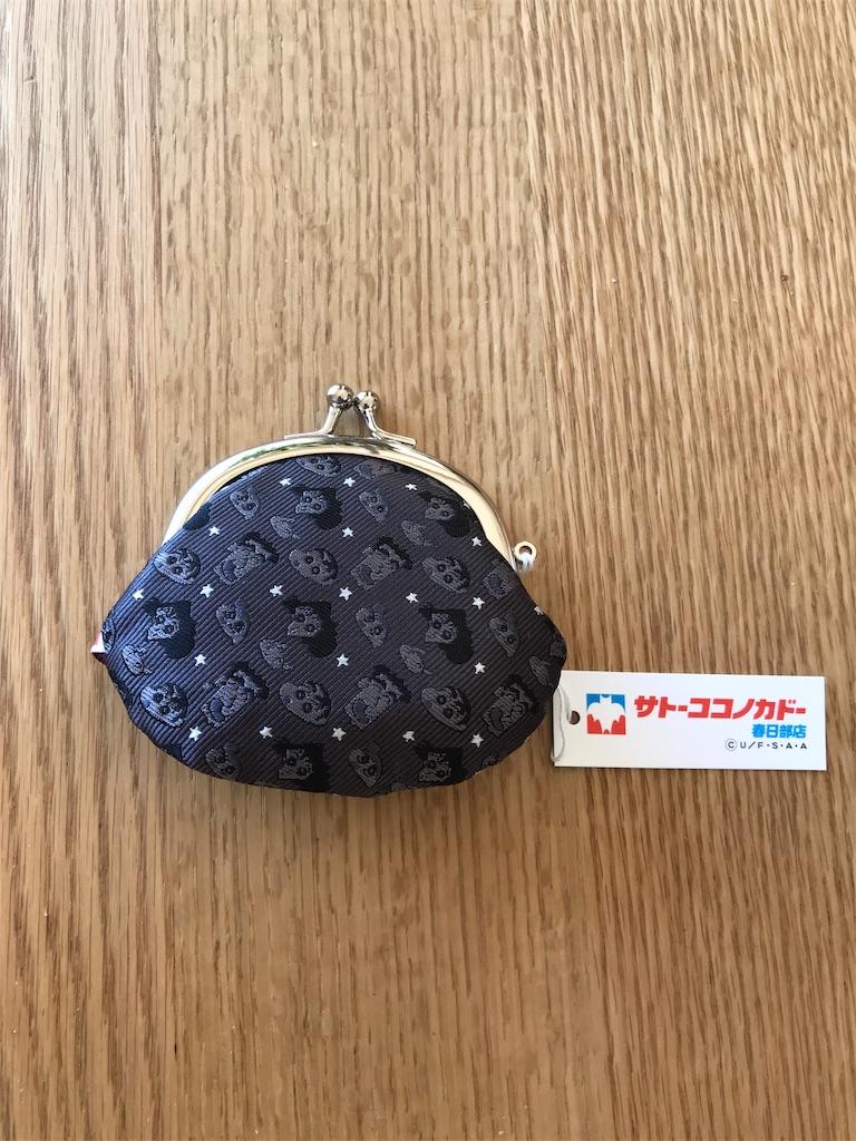 f:id:takejiisan:20190101120638j:image