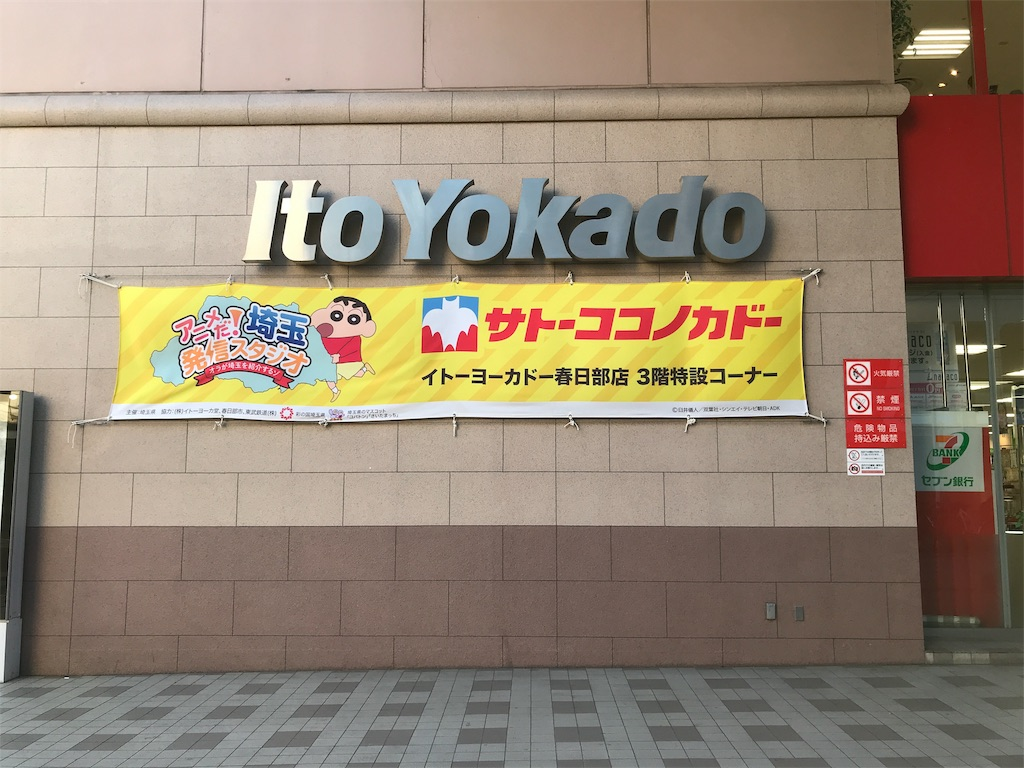 f:id:takejiisan:20190102164648j:image