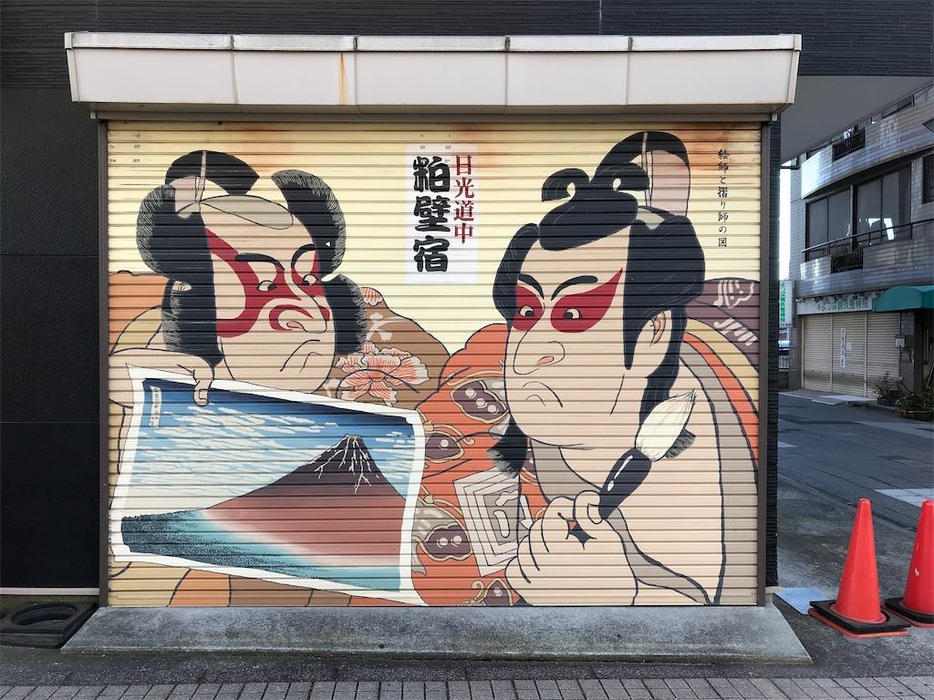 f:id:takejiisan:20190103085358j:image