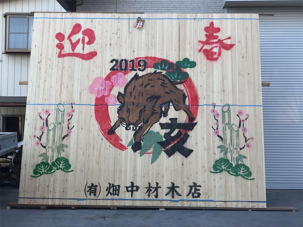 f:id:takejiisan:20190103141522j:image