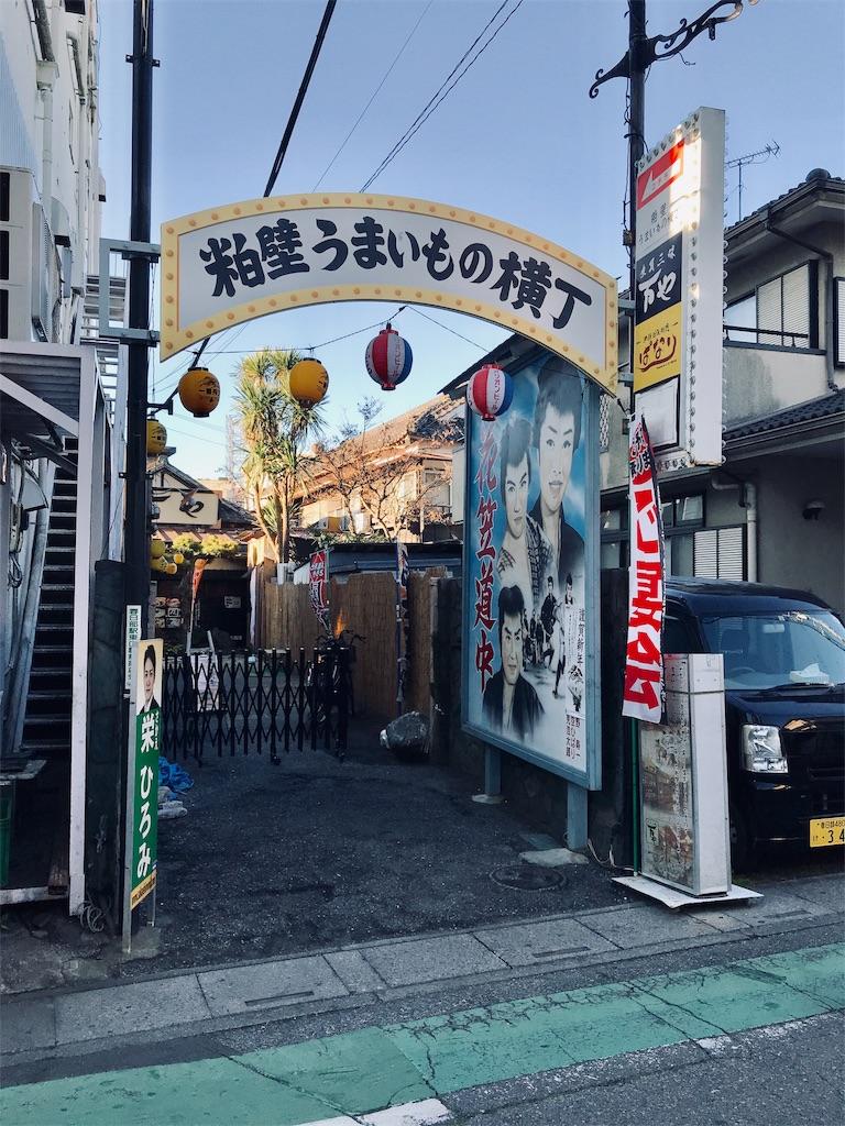 f:id:takejiisan:20190104100400j:image