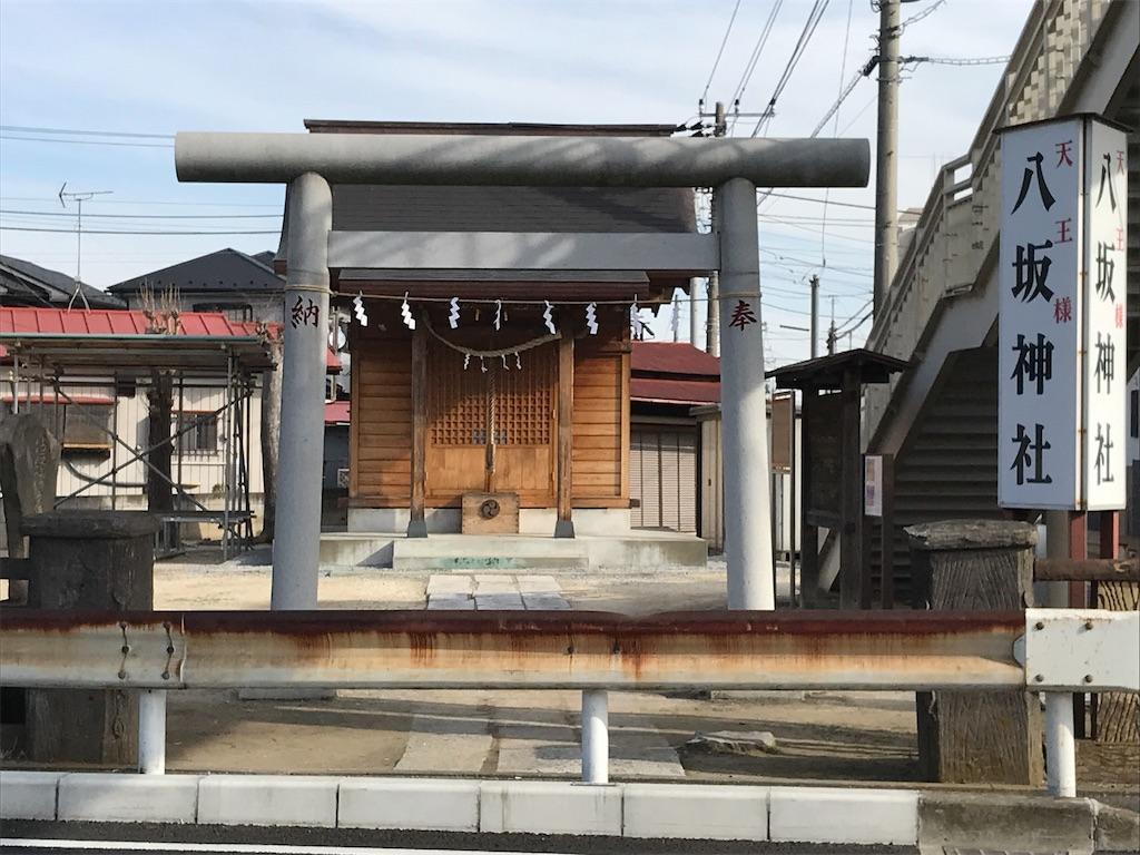 f:id:takejiisan:20190108194704j:image