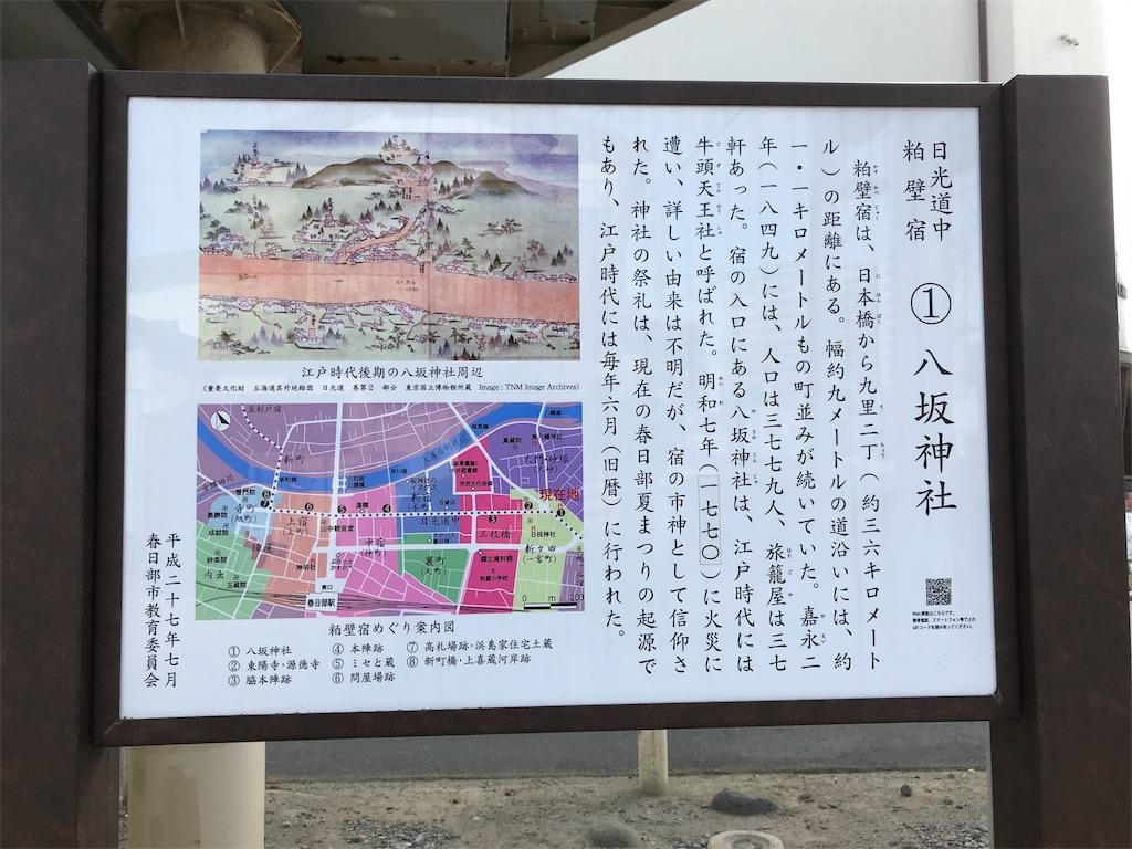 f:id:takejiisan:20190108195039j:image
