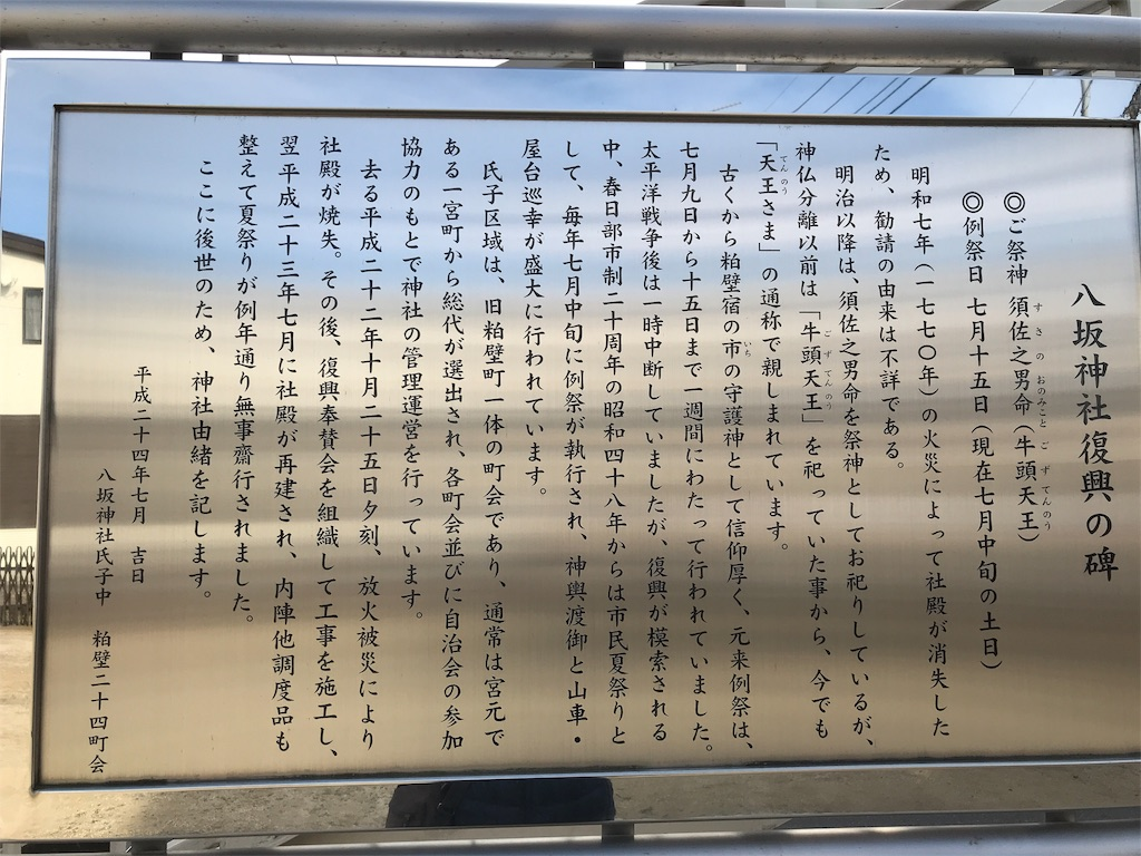 f:id:takejiisan:20190111055647j:image