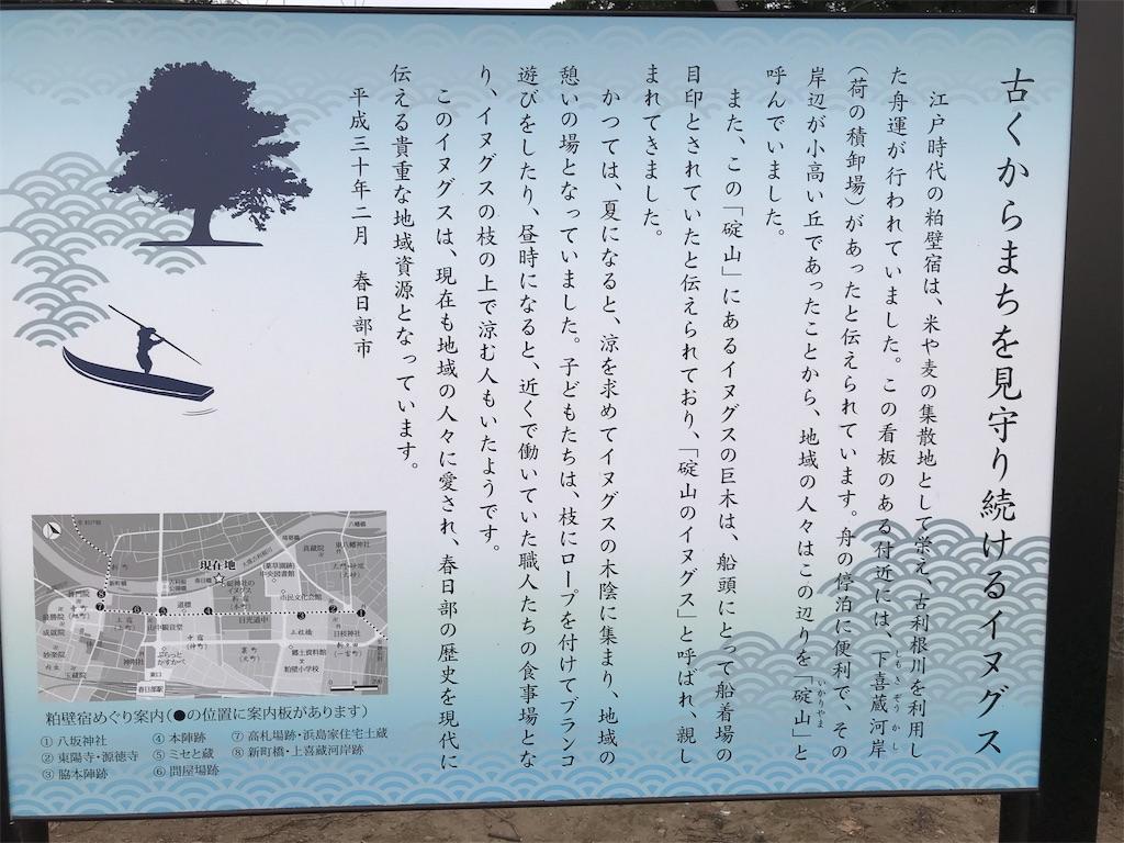 f:id:takejiisan:20190112104531j:image