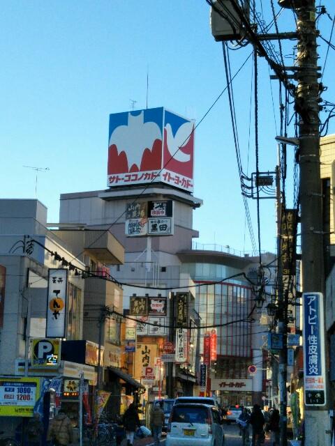 f:id:takejiisan:20190113182845j:image