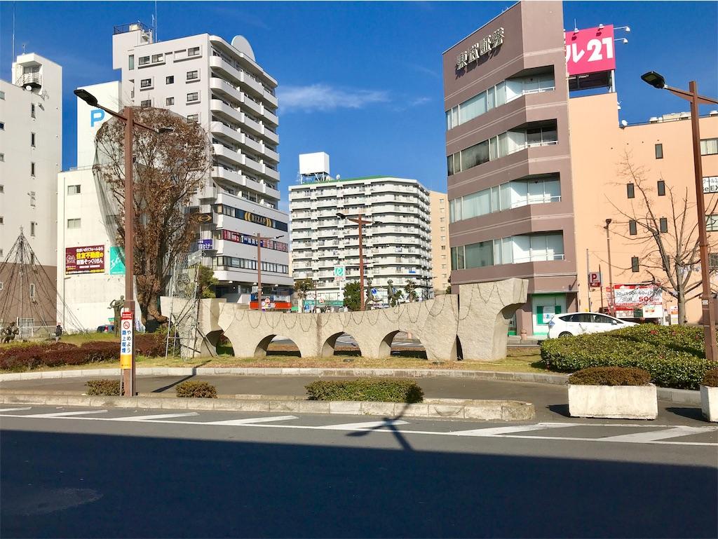 f:id:takejiisan:20190113212223j:image
