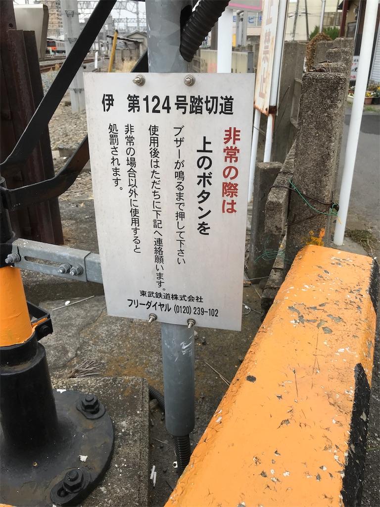 f:id:takejiisan:20190113212803j:image