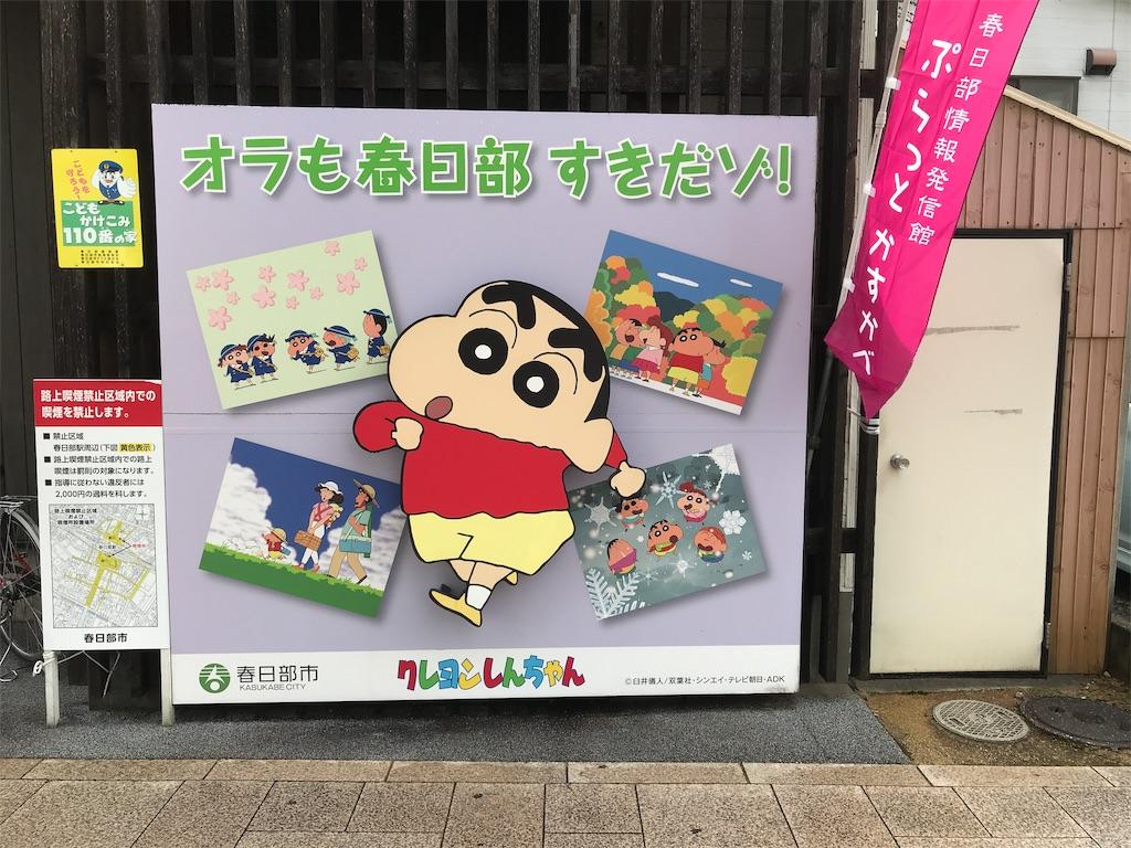 f:id:takejiisan:20190114081400j:image