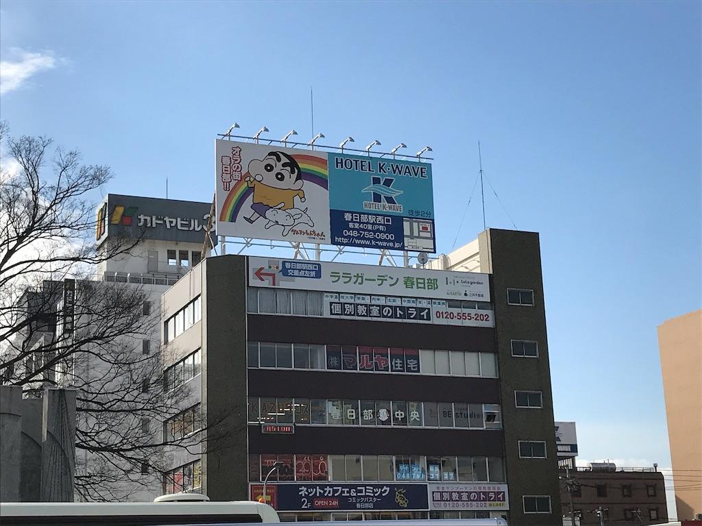 f:id:takejiisan:20190114082212j:image