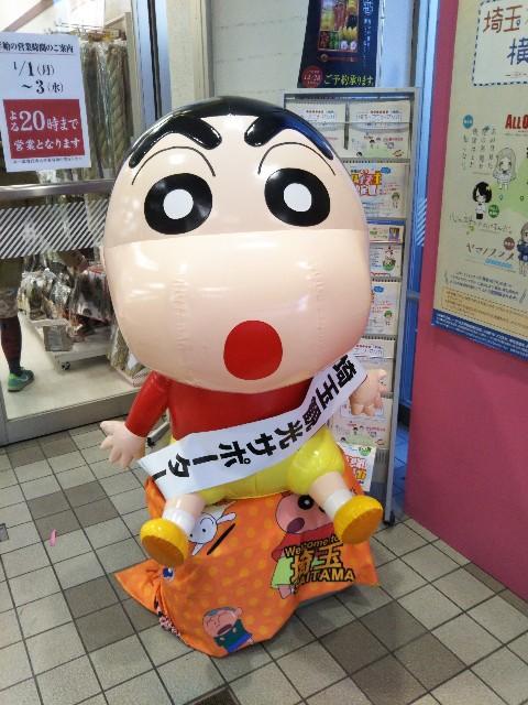 f:id:takejiisan:20190114144935j:image
