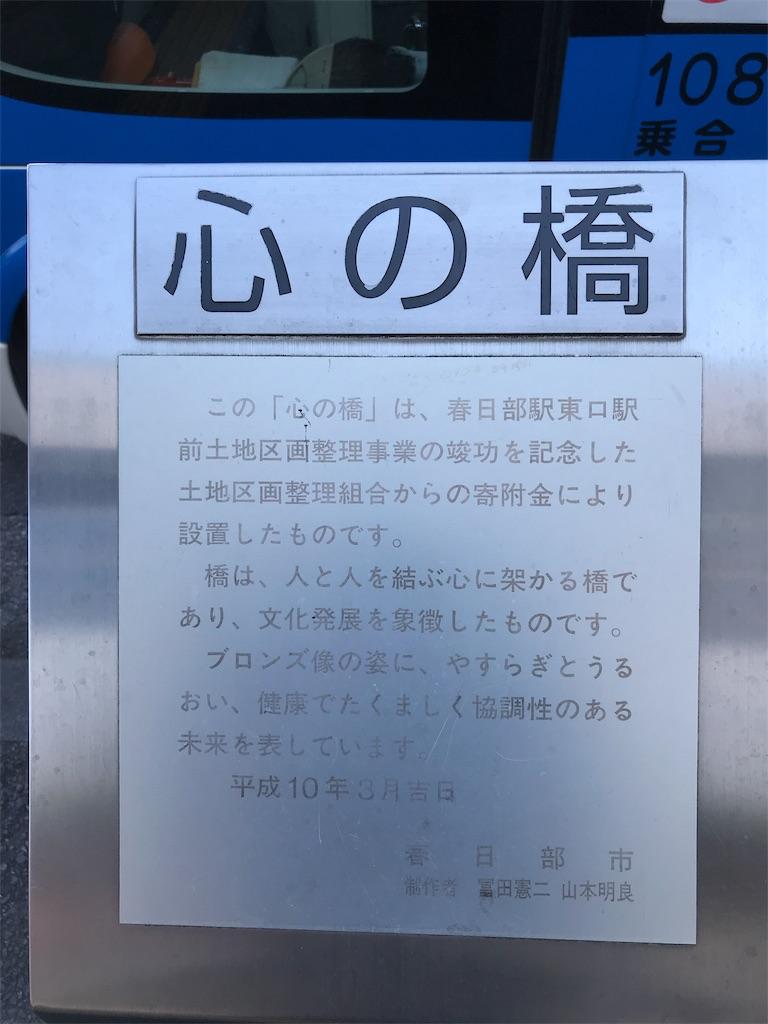 f:id:takejiisan:20190114150940j:image