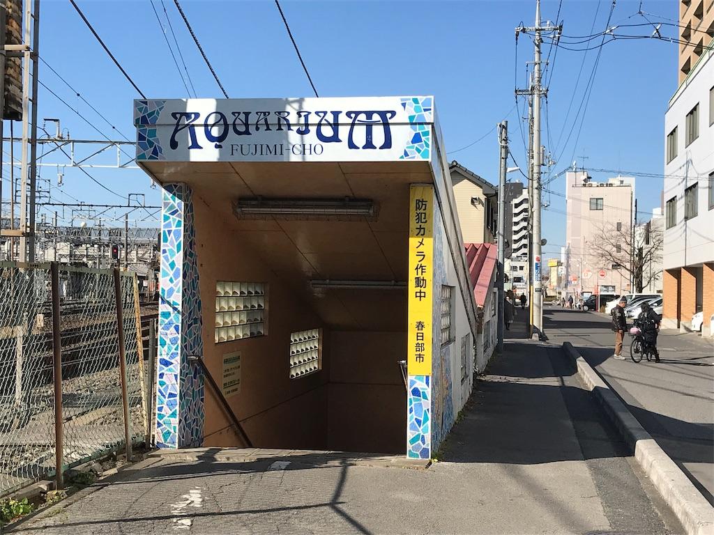 f:id:takejiisan:20190114151421j:image