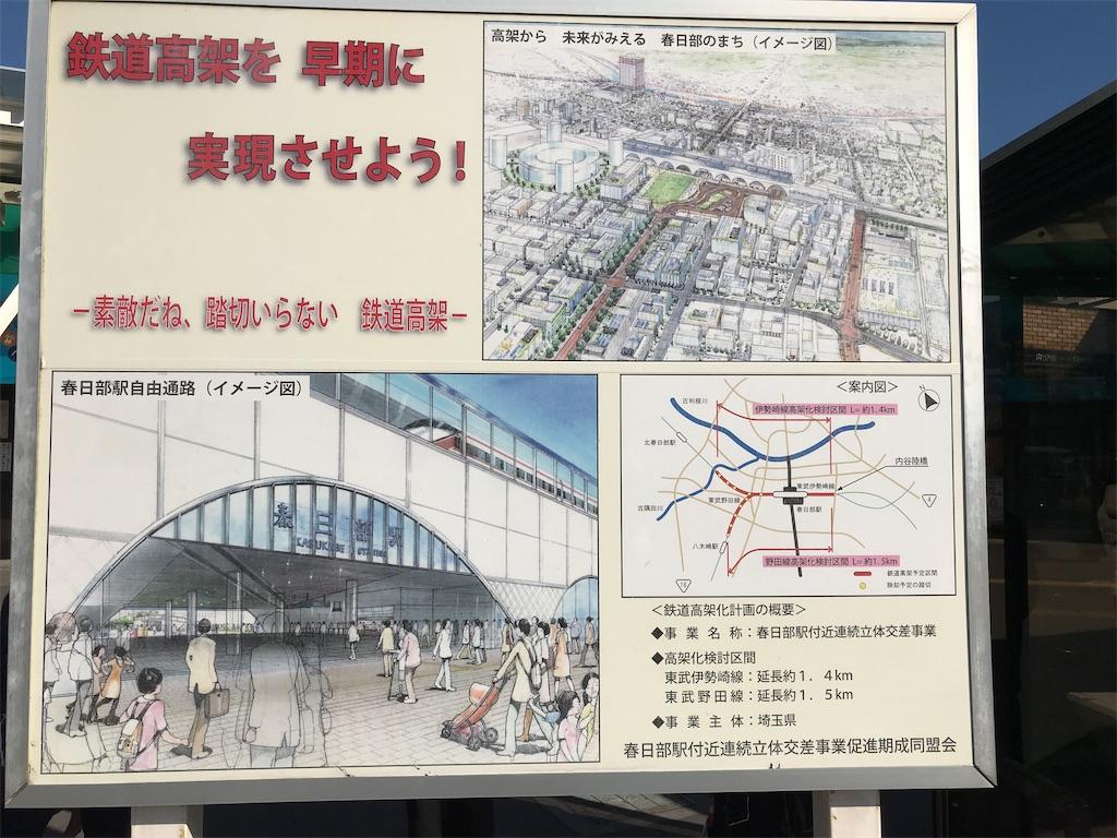 f:id:takejiisan:20190114151818j:image