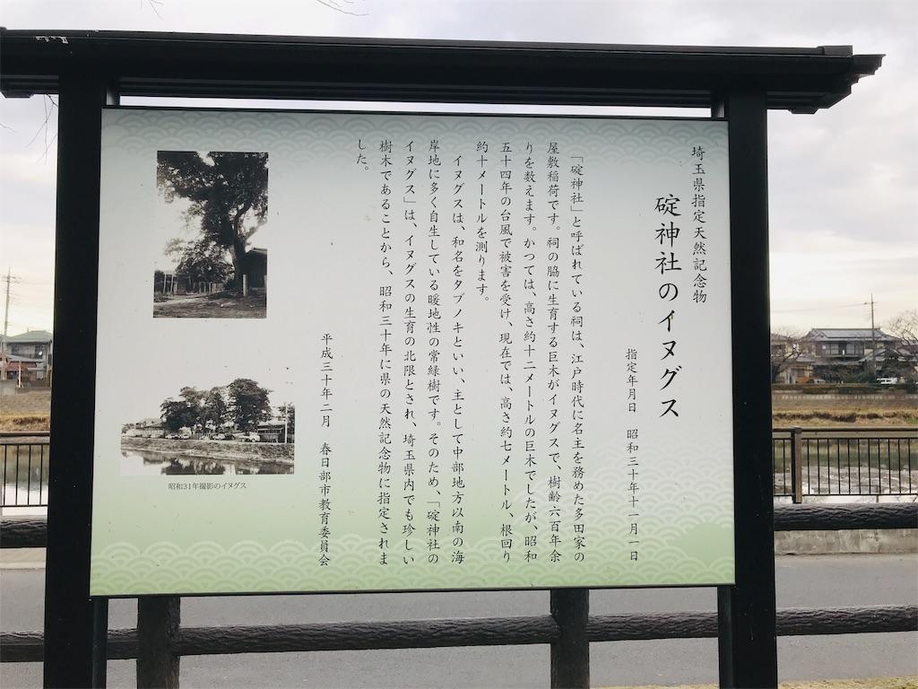 f:id:takejiisan:20190118121901j:image