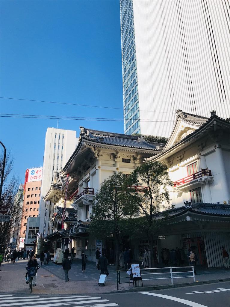 f:id:takejiisan:20190121205842j:image