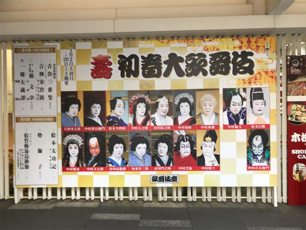 f:id:takejiisan:20190121205934j:image